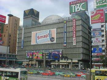 渋谷パンテオン.jpg