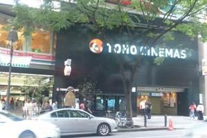 TOHO渋谷dsc_0590[1].jpg