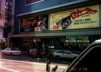 渋谷東宝1sibutou1[1].jpg